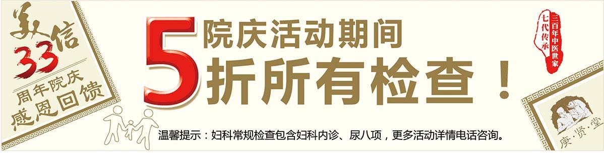 郑州美信不孕不育医院